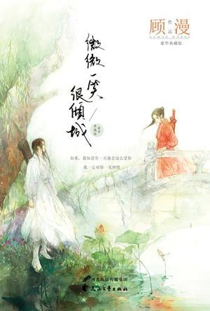 bookcover3-weiwei
