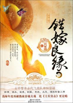 cuojialiangyuan