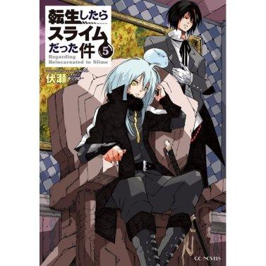 tensei-shitara-slime-datta-ken-5-411887-1