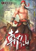 zhanxian_cover